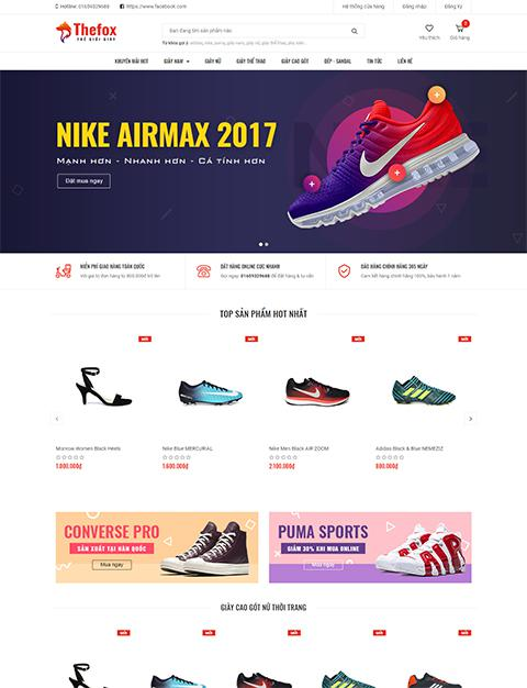 The Fox Nike